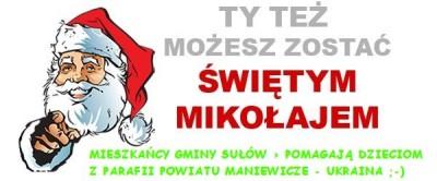 Zbiórka ubrań zimowych dla Maniewicz – Ukraina