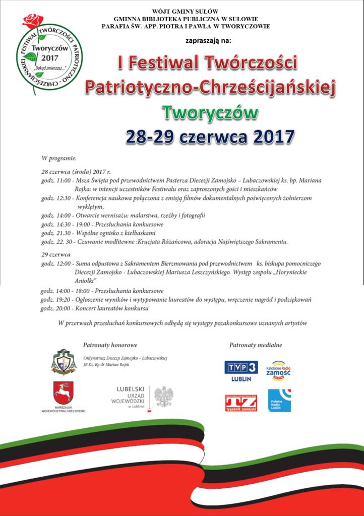 Festiwal Twórczości Patriotyczno-chrześcijańskiej w Tworyczowie