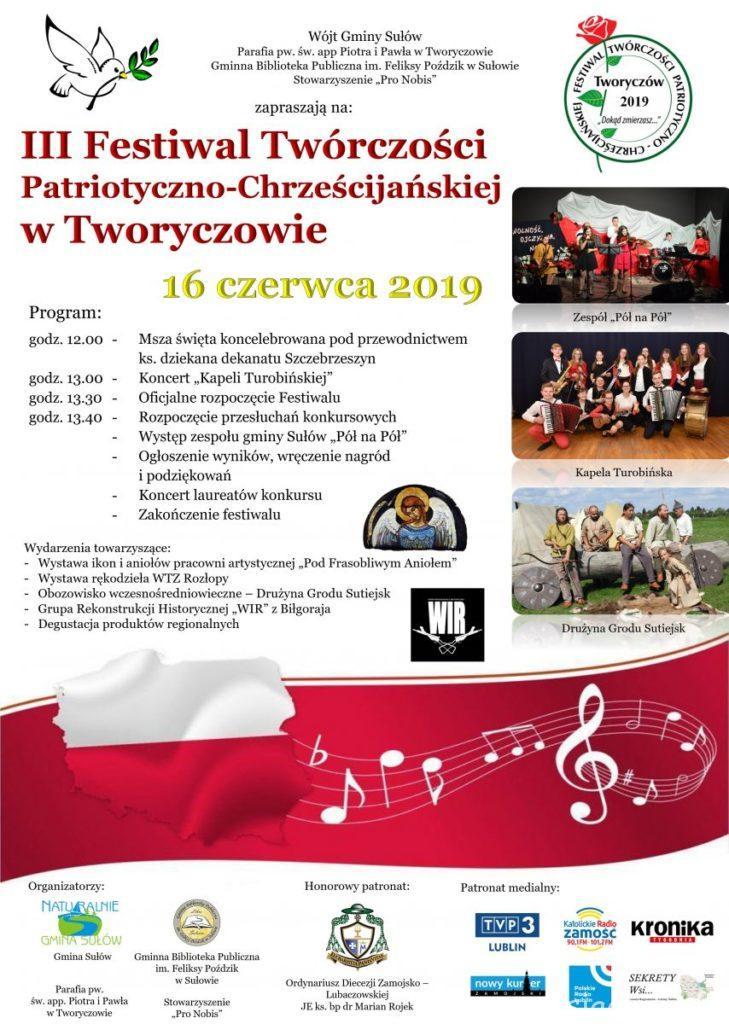3 festiwal twórczości patriotyczno-chrześcijańskiej w Tworyczowie